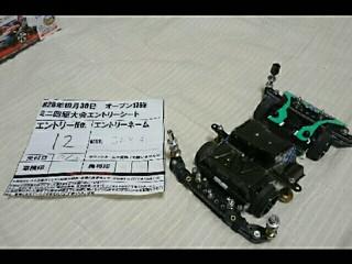 MS~フレキシブル~Ver2初代イカ太郎1号
